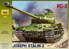 Сборная модель Советский танк Ис-2