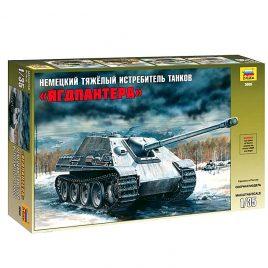 Немецкий тяжелый истребитель танков Ягдпантера